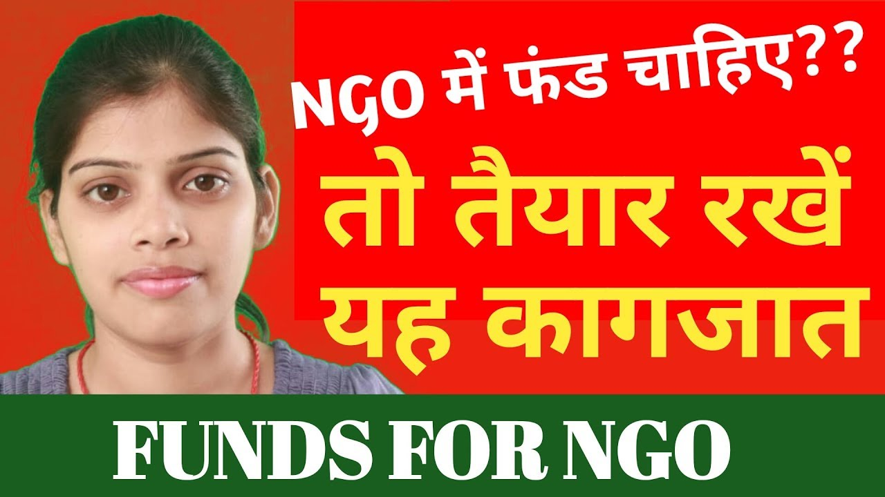 Documents Required For Ngo Funding