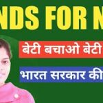 Beti Bachao Beti Padhao Yojna | Best Govt. Funding for Ngo In India 2020