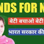 Beti Bachao Beti Padhao Yojna | Best Govt. Funding for Ngo In India 2020
