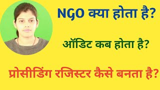 How to Register an Ngo in Patna, Bihar.