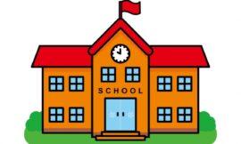 Trust Registration for school in Rohtas